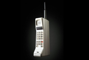 90s cell phone