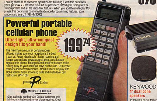 Prestige Powerful portable cellular phone