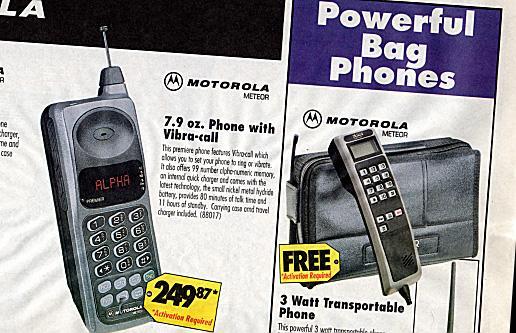Motorola Meteors